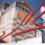 Kirin Beer Factory Tokyo 1994