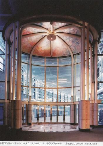 Sapporo Concert Hall, Kitara, Sapporo, Hokkaido 1997