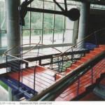 Sapporo Art Park, Concert Hall 1995
